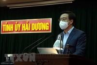 Ủy viên Trung ương Đảng, Bí thư Tỉnh ủy Hải Dương Phạm Xuân Thăng phát biểu tại Hội nghị. (Ảnh: Mạnh Tú/TTXVN).