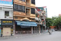 Một khu phố ở thành phố Hải Dương. (Nguồn: TTXVN).
