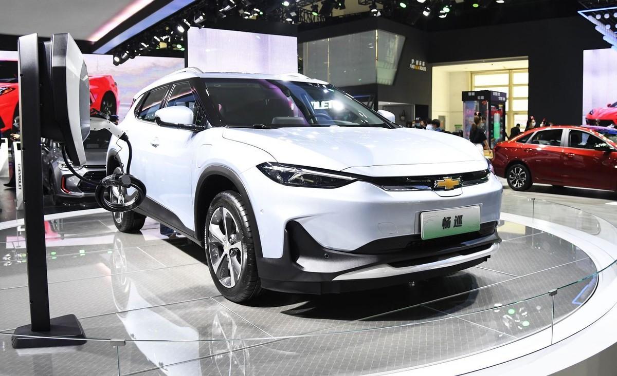 Những mẫu xe độc đáo nhất và có thể là tương lai của ngành xe điện tại Triển lãm Ô tô Bắc Kinh 2020 ảnh 2