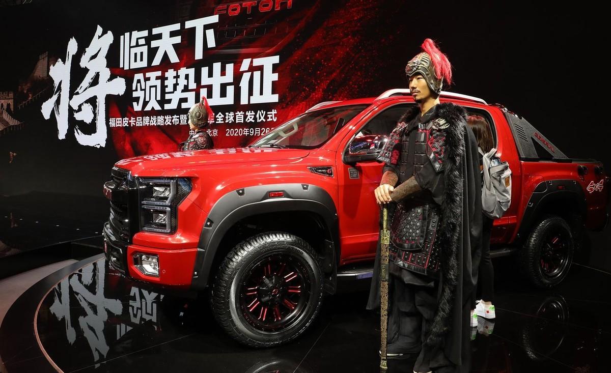 Những mẫu xe độc đáo nhất và có thể là tương lai của ngành xe điện tại Triển lãm Ô tô Bắc Kinh 2020 ảnh 3