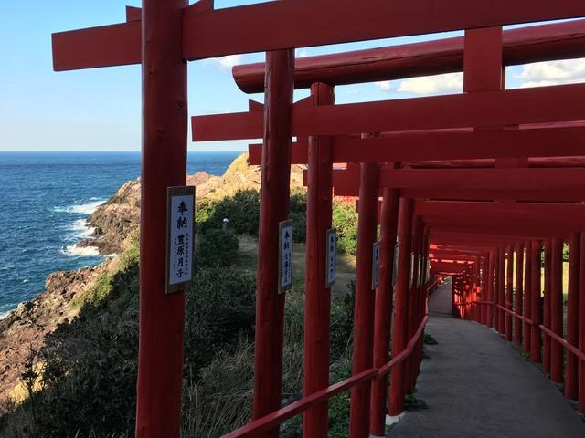 Những điểm đến hấp dẫn bậc nhất tại tỉnh Yamaguchi, Nhật Bản ảnh 3