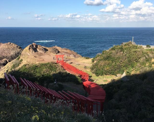 Những điểm đến hấp dẫn bậc nhất tại tỉnh Yamaguchi, Nhật Bản ảnh 2