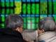 Thị trường tài chính 24h: Nhà đầu tư có một phiên 'hú vía' ảnh 1