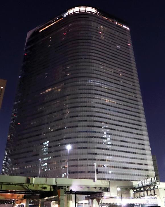 Nhân viên tự tử, doanh nghiệp Nhật Bản đối mặt sự kiểm soát khắt khe ảnh 1