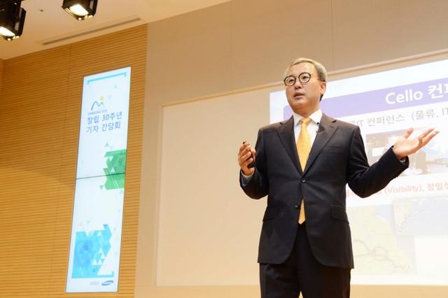 Những ứng cử viên sáng giá cho vị trí CEO của Samsung Electronics ảnh 4