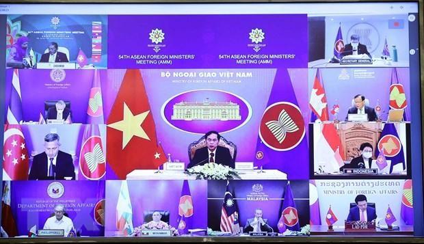 Chính thức khai mạc Hội nghị Bộ trưởng Ngoại giao ASEAN lần thứ 54 ảnh 1