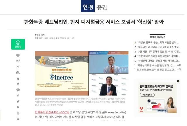 Loạt báo nổi tiếng Hàn Quốc đưa tin về Chứng khoán Pinetree ảnh 1