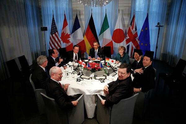 Được kêu gọi trở lại G7, liệu Nga có mặn mà? ảnh 2
