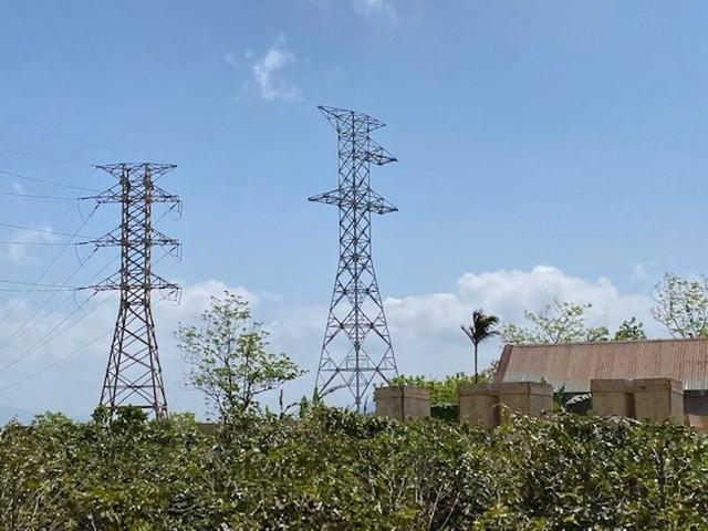 Đầu tư tuần qua: Khánh thành nhà máy điện mặt trời 700 tỷ đồng; 12.700 tỷ đồng làm hạ tầng giao thông, nông nghiệp ảnh 14