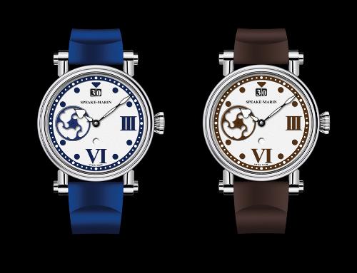 Những mẫu đồng hồ Speake-Marin tiền tỷ được giới thiệu tại SIHH ảnh 9