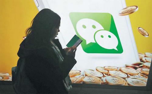 WeChat - ứng dụng từng bị tẩy chay tại Việt Nam nhưng cực kỳ phổ biến tại Trung Quốc.