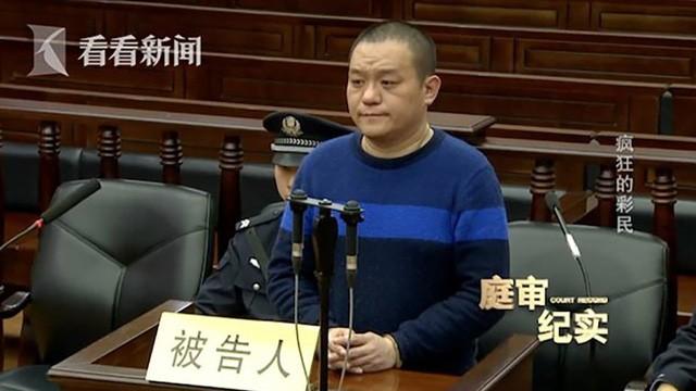 Xu Chao đã đốt đại lý bán vé số, nơi anh tiêu tốn 21,6 tỷ đồng vào đây và lĩnh án 4 năm tù giam. (Nguồn: 163.com)