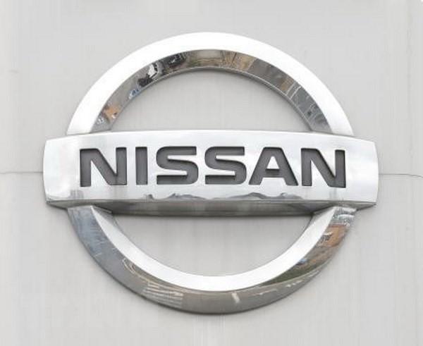 Hãng sản xuất ôtô Nissan đã phải đóng cửa nhà máy của mình tại Kyushu, Tây Nam Nhật Bản. (Nguồn: Kyodo/TTXVN).