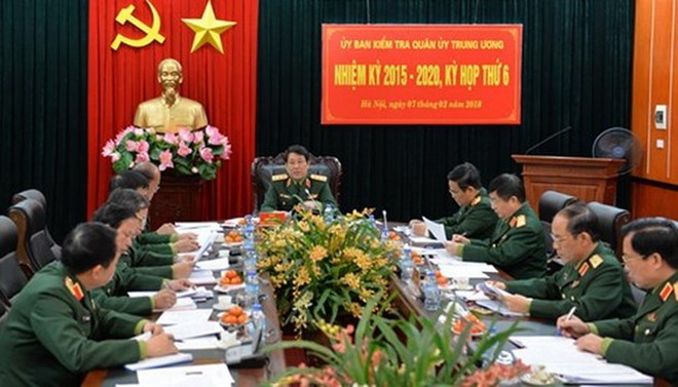 Một kỳ họp của Ủy ban Kiểm tra Quân ủy Trung ương.