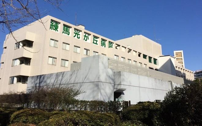 Bệnh viện Neriama – một ổ dịch Covid-19 ở Tokyo, Nhật Bản.