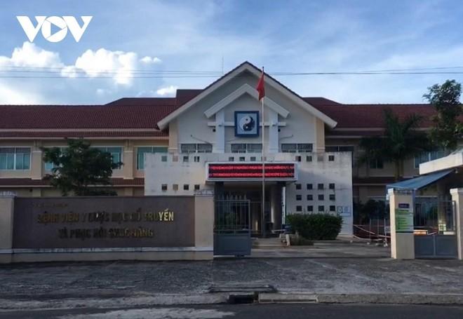 Bệnh viện Y học cổ truyền và Phục hồi chức năng Bình Thuận.
