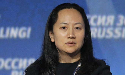 Giám đốc tài chính Mạnh Vãn Chu của tập đoàn Huawei. Ảnh:AFP.