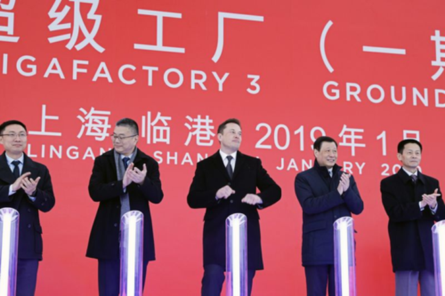 Những ngày tươi đẹp của Elon Musk tại Trung Quốc ảnh 1