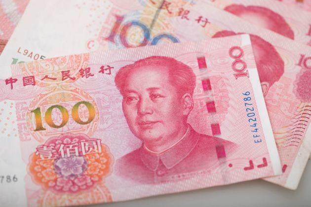 Trung Quốc đang cân nhắc chiến lược toàn cầu hoá đồng nhân dân tệ