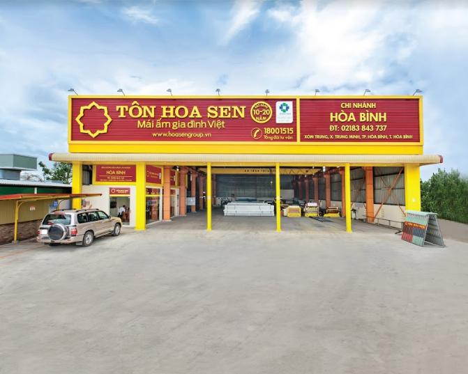 HSG xây dựng chuỗi bán lẻ vật liệu xây dựng, không phát hành vì áp lực dòng tiền