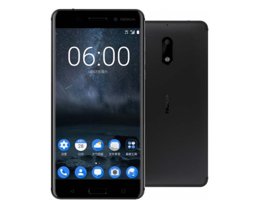 Nokia trình làng smartphone đầu tiên sau khi tái xuất