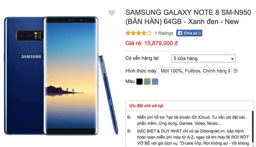 Giá Galaxy Note8 xách tay tại Việt Nam