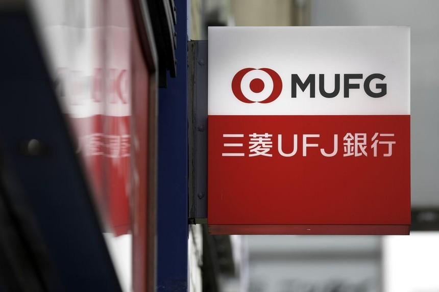 Ngân hàng lớn nhất Nhật Bản lỗ 300 triệu vì vụ margin call lớn nhất phố Wall