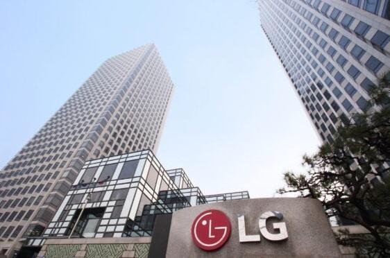 LG chính thức bước vào lĩnh vực sản xuất linh kiện xe điện