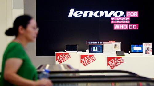 Cả IBM lẫn Motorola đều chưa thể phát triển sau khi Lenovo mua về.