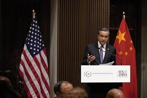 Bộ trưởng Ngoại giao Trung Quốc Vương Nghị tại sự kiện hôm qua. Ảnh: China Daily.