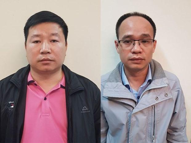 Hai bị can Chu Bá Toàn (trái) và Hoàng Thanh Sơn. (Nguồn: Công an cung cấp).