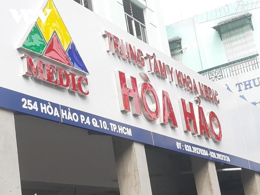 Medic Hòa Hảo hiện đang ngưng tiếp nhận bệnh nhân.