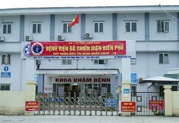 Bệnh viện dã chiến Điện Biên Phủ. (Ảnh: Xuân Tư/TTXVN).