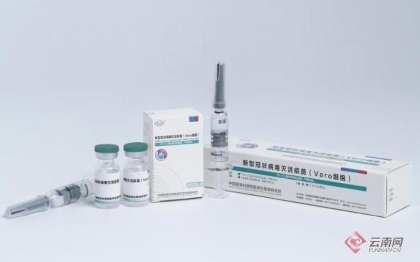 Loại vaccine nội địa mới vừa được phê duyệt tại Trung Quốc. Ảnh: Mạng Vân Nam.