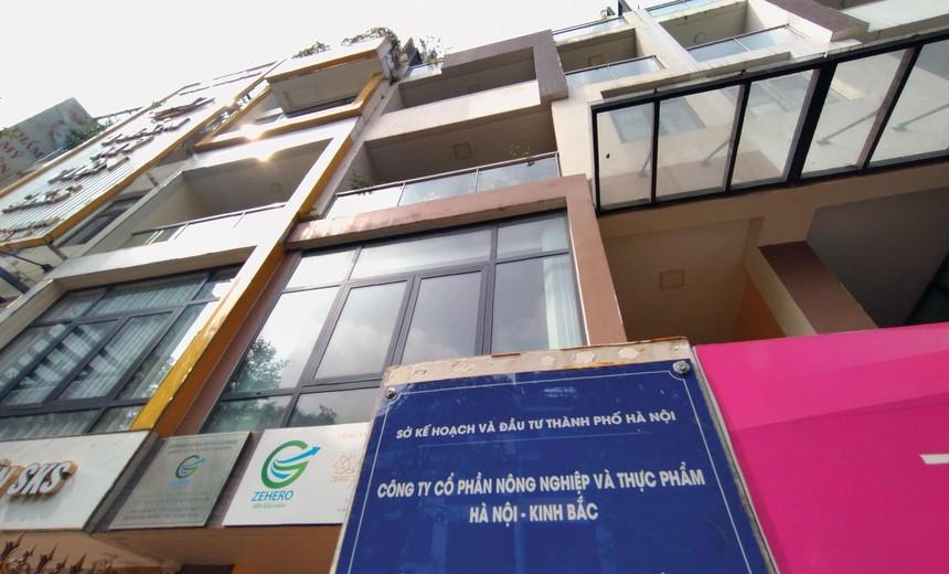 Trụ sở của Hakinvest tại Hà Nội. Ảnh: Dũng Minh.