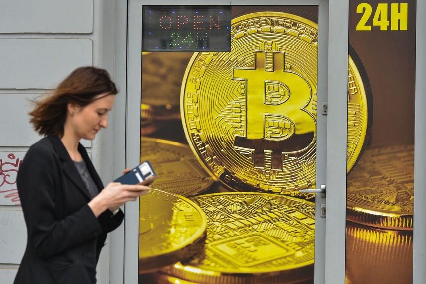 Giá Bitcoin hôm nay ngày 15/9: Bitcoin tăng mạnh trở lại bất chấp những lo ngại về pháp lý, đồng SOL bốc hơi 15% vì gặp phải sự cố hệ thống
