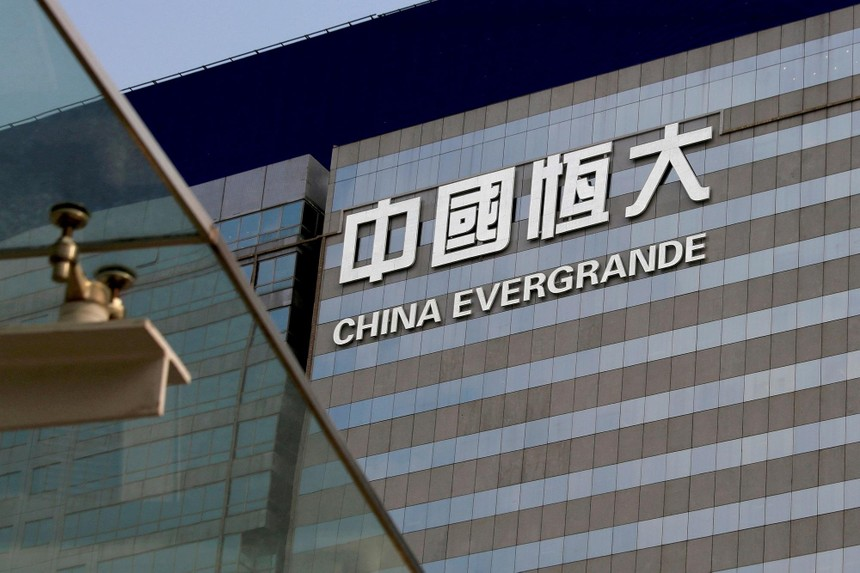 BlackRock, UBS và HSBC tăng nắm giữ trái phiếu Evergrande