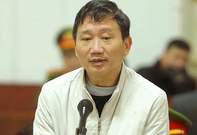 Bị cáo Trịnh Xuân Thanh