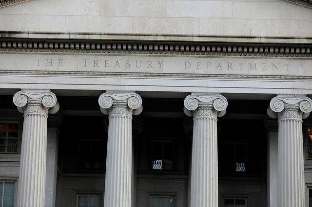 Trụ sở Bộ Tài chính Mỹ (Ảnh: Reuters)