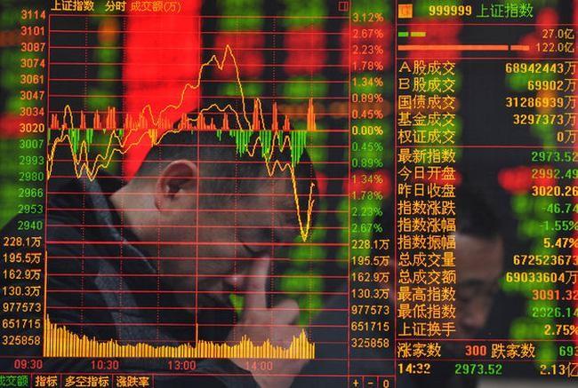 Cổ phiếu các công ty lĩnh vực giáo dục Trung Quốc rơi tự do
