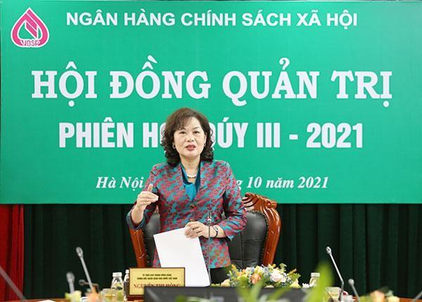 Bà Nguyễn Thị Hồng, Ủy viên TW Đảng, Thống đốc NHNN Việt Nam kiêm Chủ tịch HĐQT NHCSXH chủ trì phiên họp.