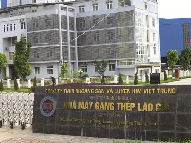 Phó thủ tướng Trương Hòa Bình đã trực tiếp chỉ đạo phân nhóm đối với 12 dự án chậm tiến độ, kém hiệu quả ngành công thương và Phương án xử lý đối với 2 dự án thuộc Tổng công ty Thép Việt Nam.