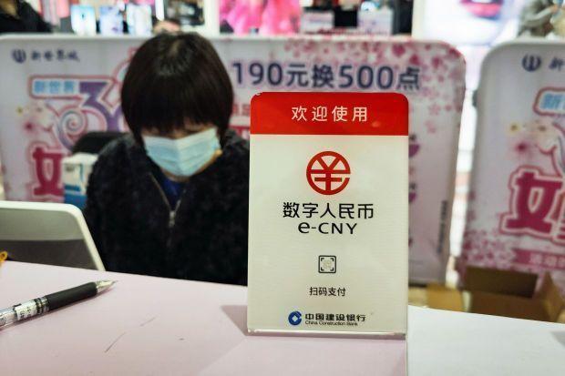 Trung Quốc phát hành thí điểm 6,2 triệu USD tiền điện tử