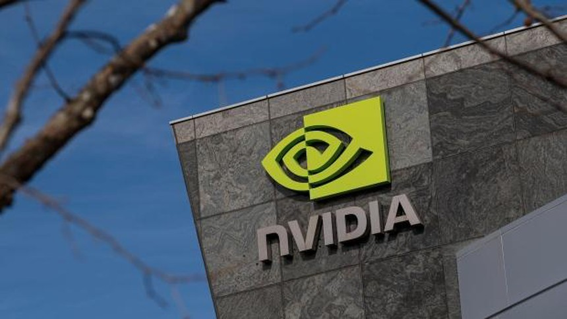 Trụ sở của Nvidia tại Santa Clara, bang California, Mỹ. Ảnh: Bloomberg