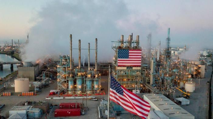Mỹ là nhà sản xuất khí tự nhiên lớn nhất thế giới. Ảnh: AFP