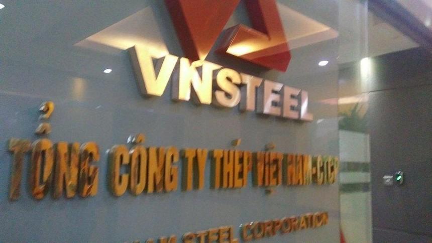 Quý I/2021, VnSteel (TVN) đạt hơn 390 tỷ đồng lợi nhuận sau thuế, tăng gấp 12,5 lần cùng kỳ