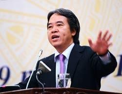 Thống đốc Ngân hàng Nhà nước Việt Nam Nguyễn Văn Bình phát biểu tại hội nghị của ngành ngân hàng ngày 7/9 - Ảnh: Tuổi Trẻ